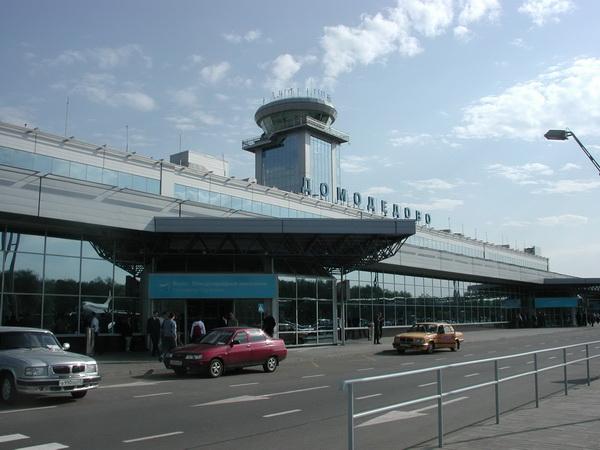 Наманган авиакасса