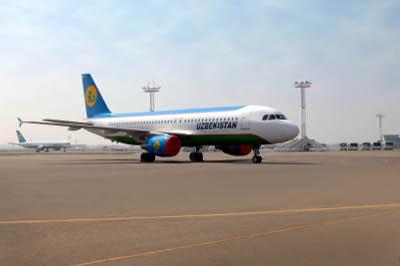 Узбекские авиалинии отзывы про официальный сайт
