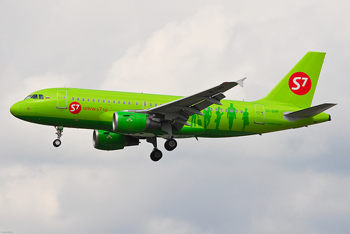 S7 Airlines is recognized as the most punctual airline in the world