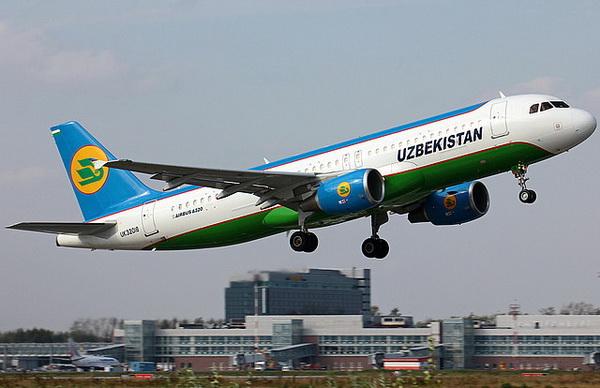 Билет на самолет стоимость до ташкента хавойлари стоимость билета в армению на самолет