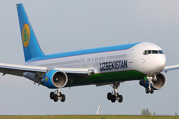 Авиабилеты дешево узбекистон хаво йуллари цена москва купить билеты на самолет якутия
