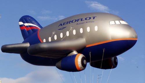 аэрофлот лого: