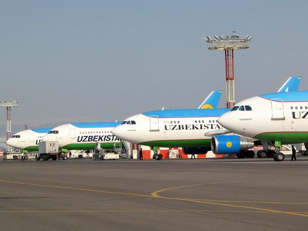 Авиакассы узбекистана цены