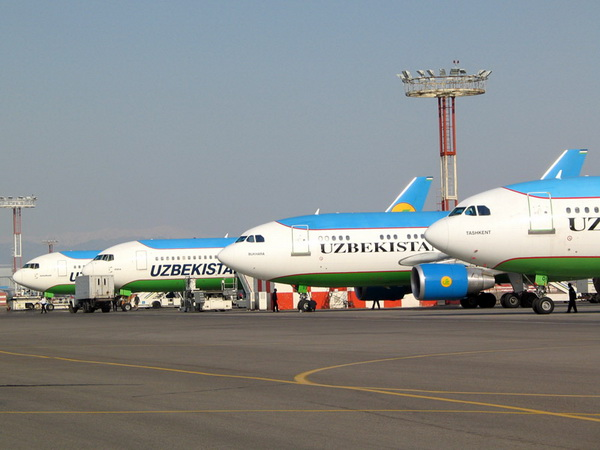 Билет на самолет в узбекистан в андижан москва байкал цена билета на самолет