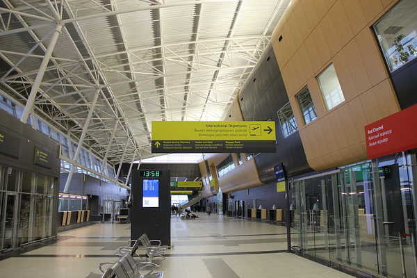 Открытый конкурс airport kazan ru